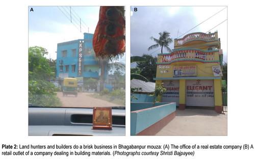 भगवानपुर मौजा में एक रिअल इस्टेट कंपनी के दफ्तर