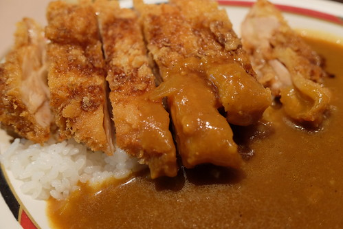 chicken cutlet curry 01