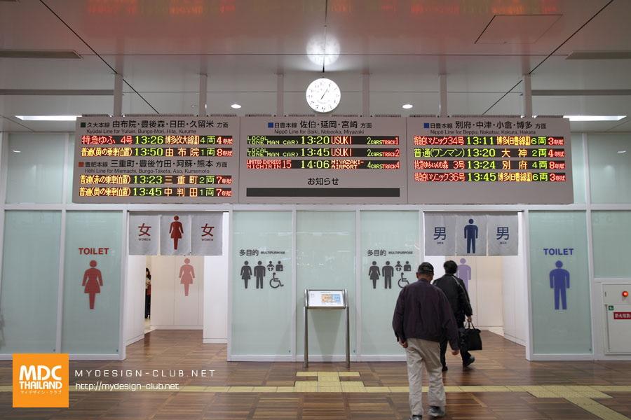 Oita-Station_05