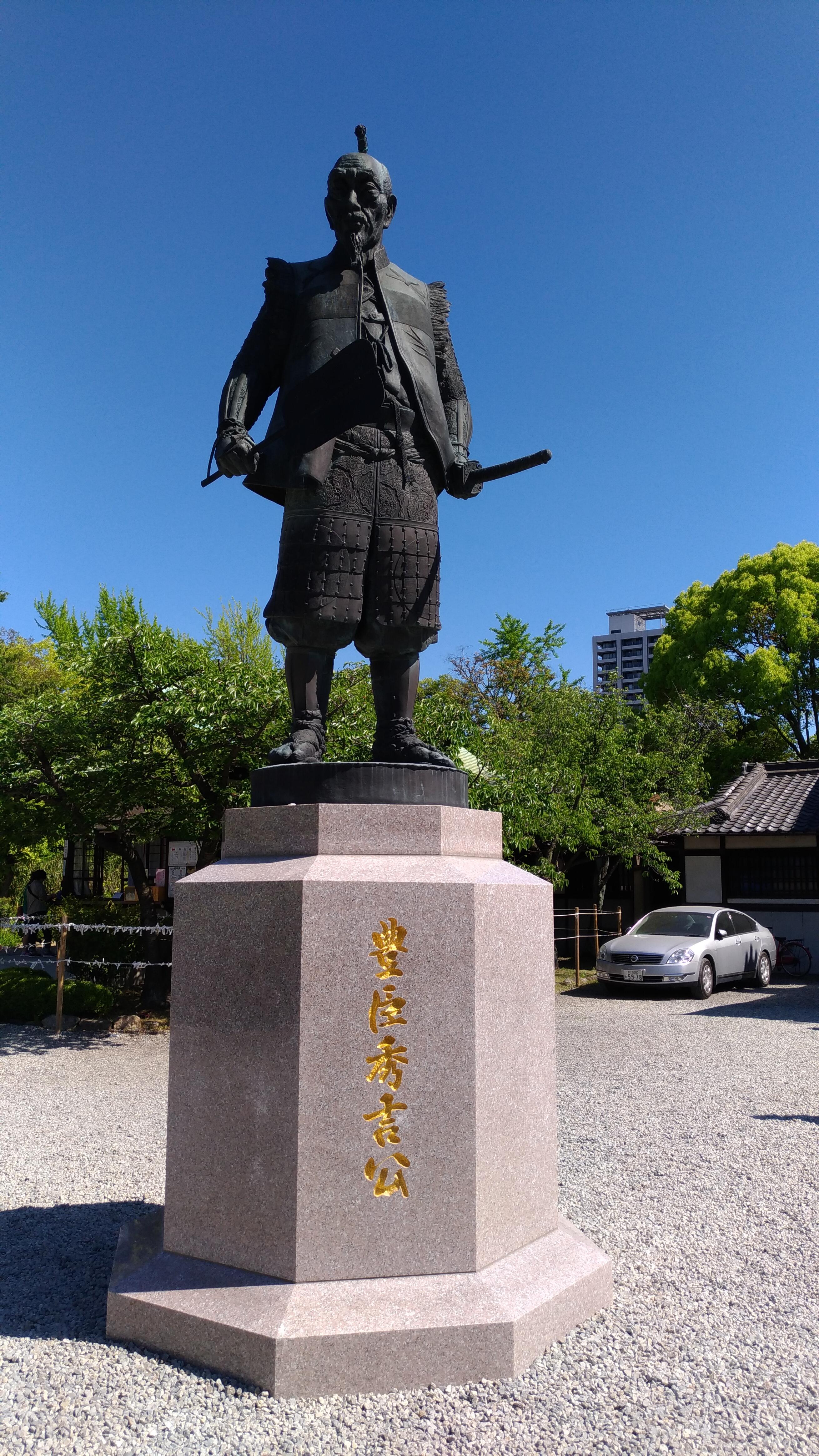 大阪城豊國神社 秀吉
