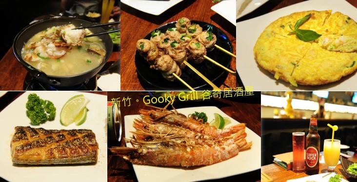 gooky_grill