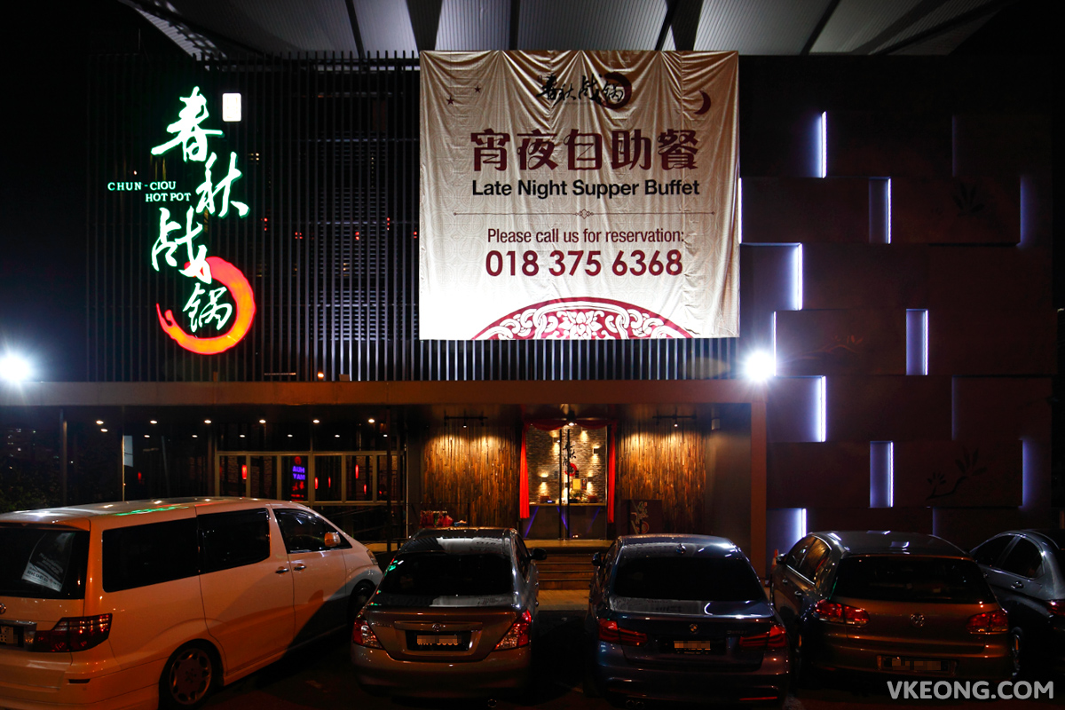 Chun Ciou Hot Pot Old Klang Road