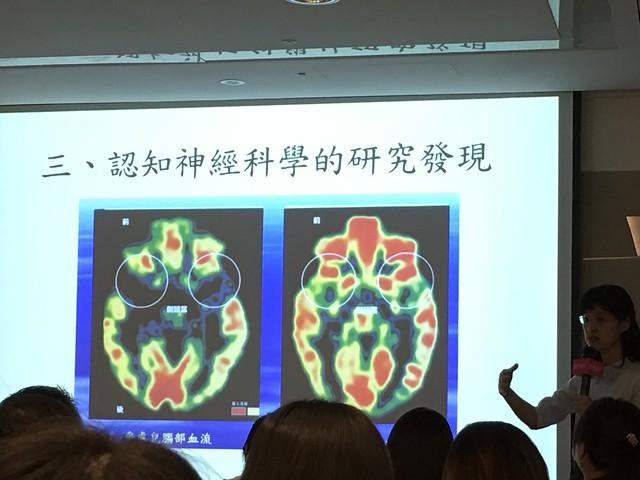 周育如老師聊認知神經科學的研究發現,受周遭情緒環境影響情緒人格,會影響大腦運作機能受損@親子天下親職力講座