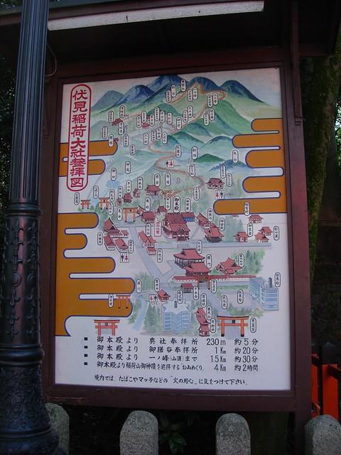 Mapa de Fuji Inari