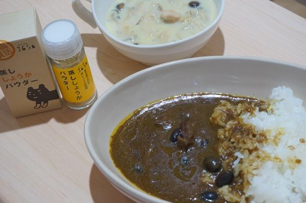 curryjinger2