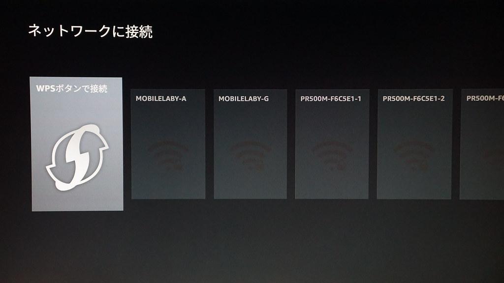 Fire TVの接続、設定方法
