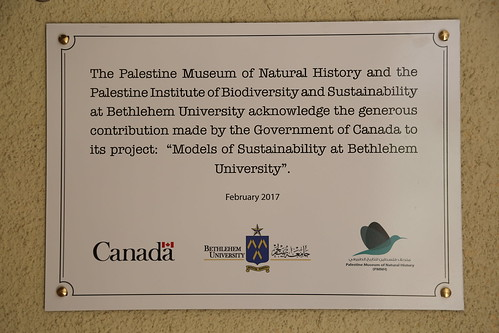 Palestine Museum of Natural History