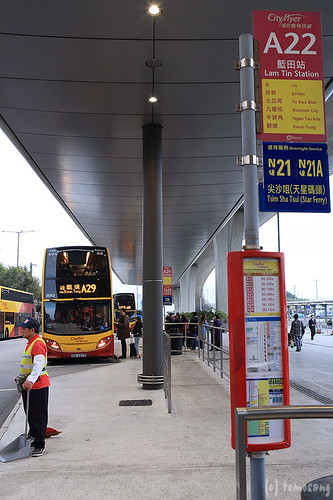 Bus Terminal at Hong Kong airport