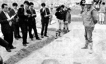 Shinichi Fujimura, retrato de una falsificación