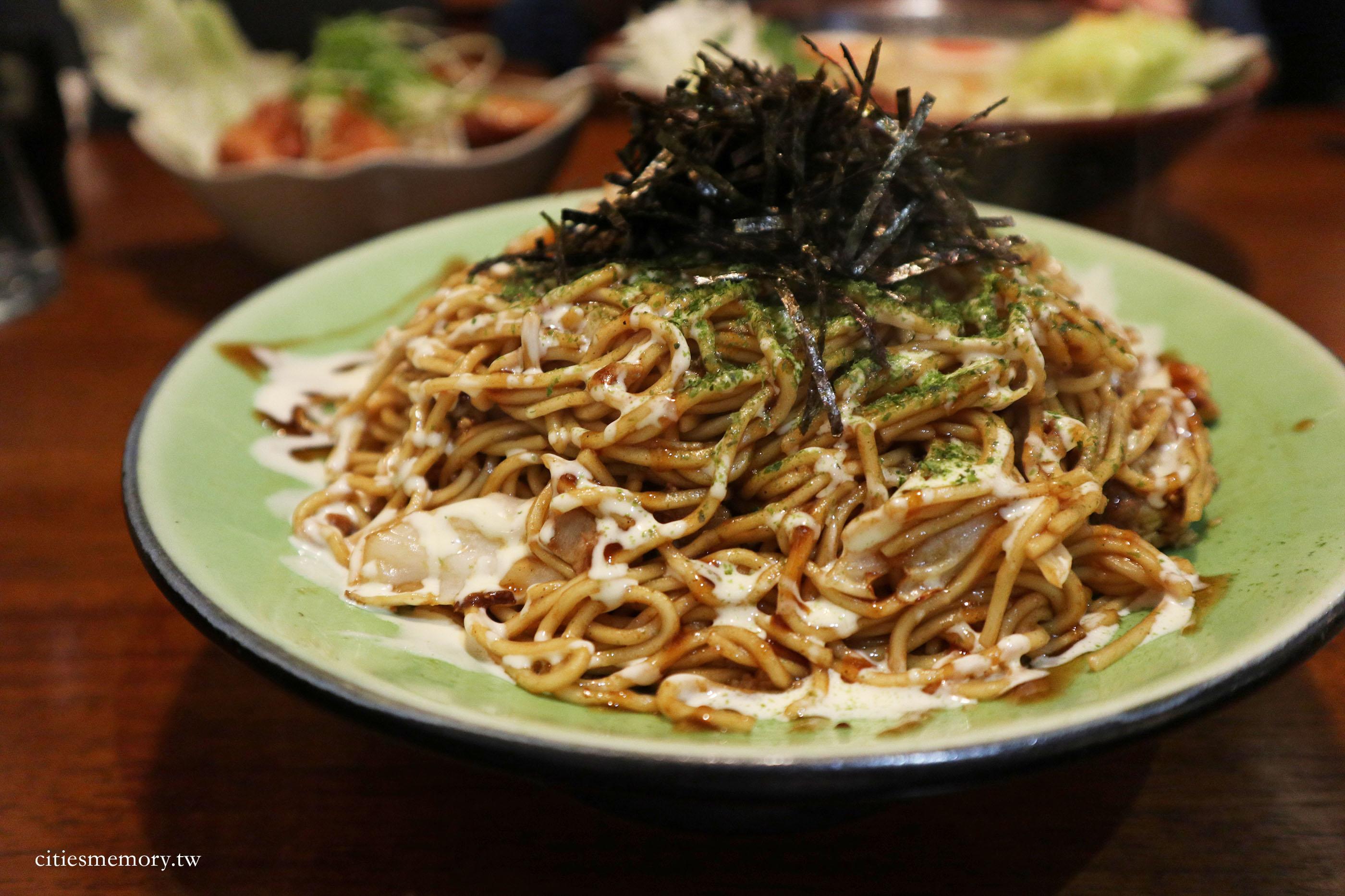 Okaeri 炒麵1