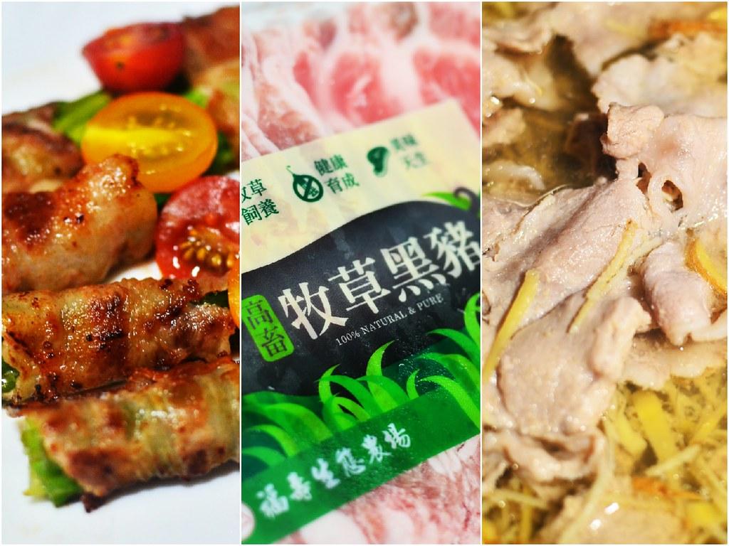 福壽農場牧草豬-011