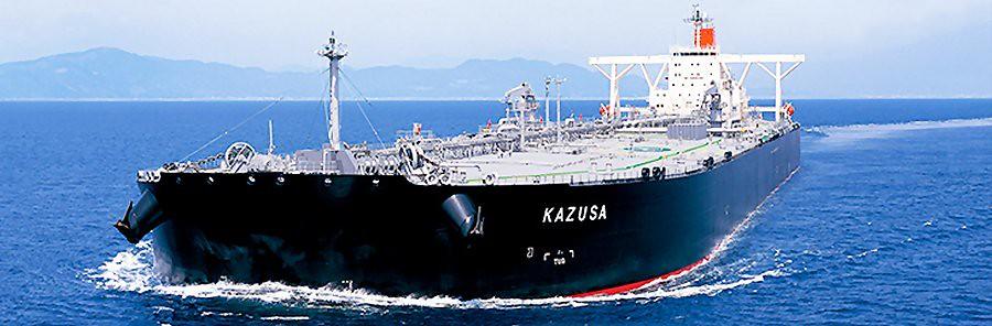 Kazusa