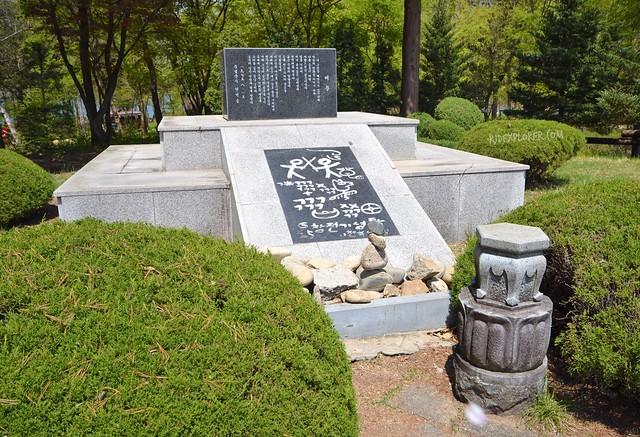 nami island Tomb of General Nami