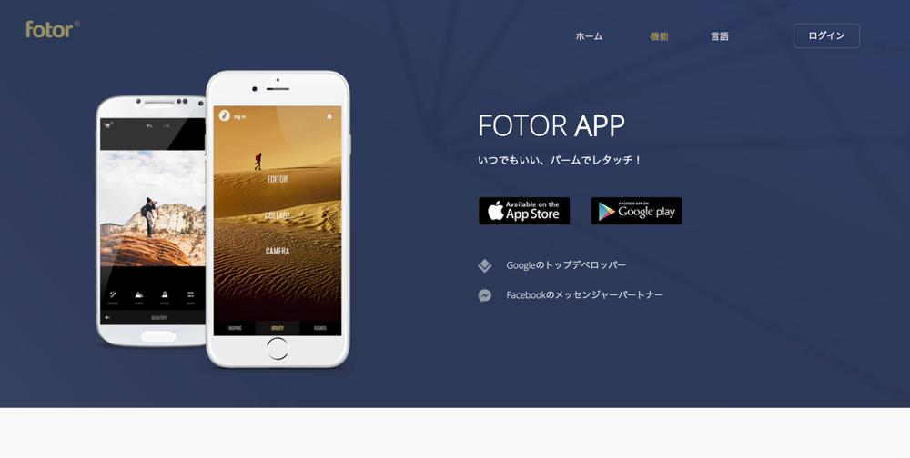 fotor-02