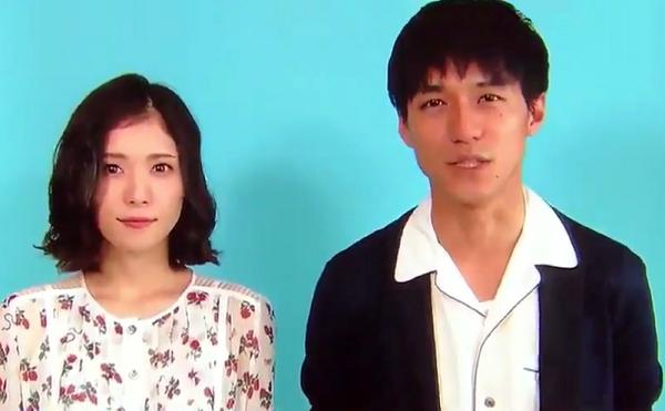 錦戸亮,松岡茉優「ウチの夫は仕事ができない」
