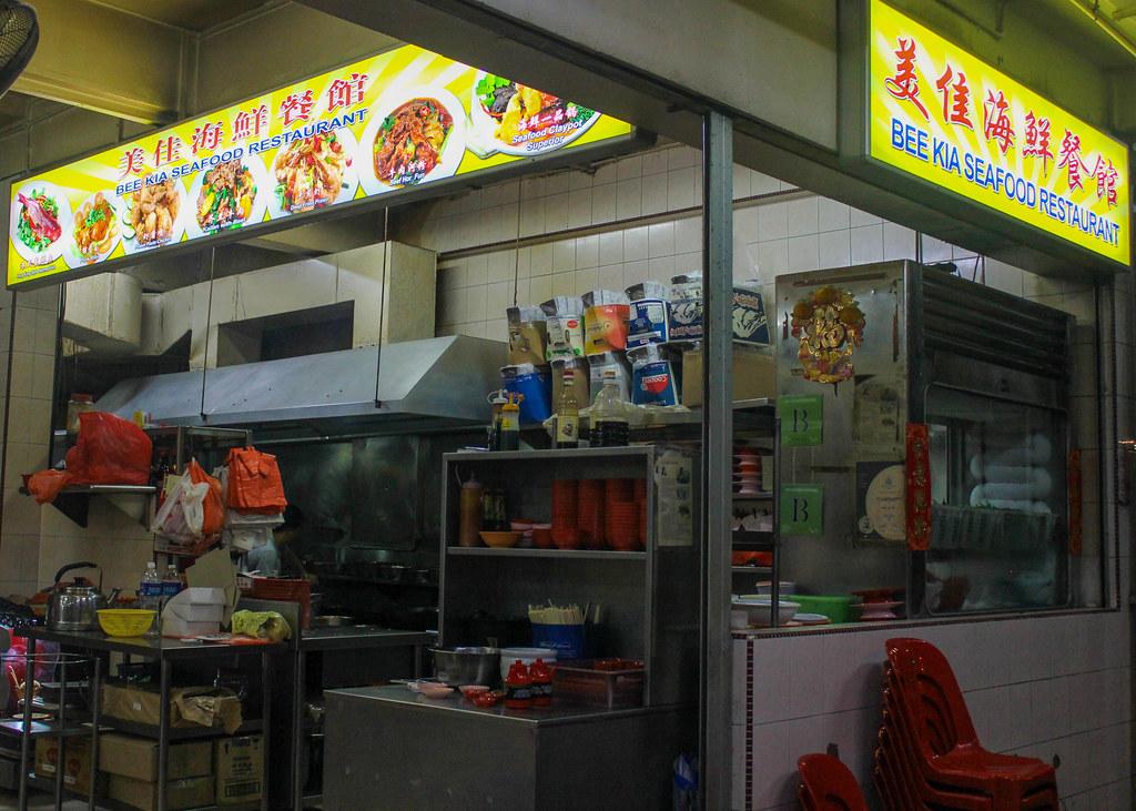 Hor Fun: Bee Kia Restaurant