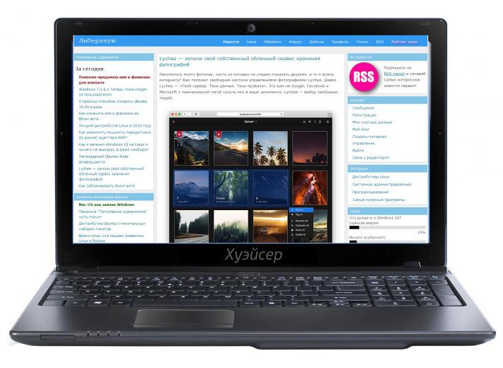 Linux на Acer