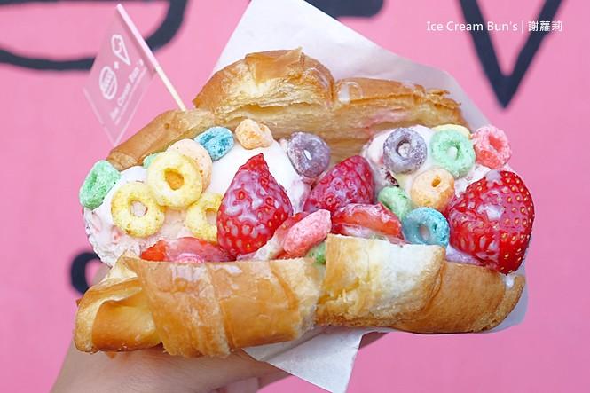 34406601156 e59e943a90 b - 《台中♥食記》Ice Cream Bun's 漢堡冰淇淋。IG打卡必備少女心甜點,夢幻長相好美又好吃,台中低調隱藏版又一發!