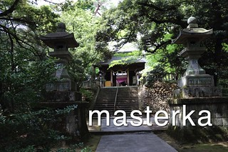 唐沢山神社の入り口