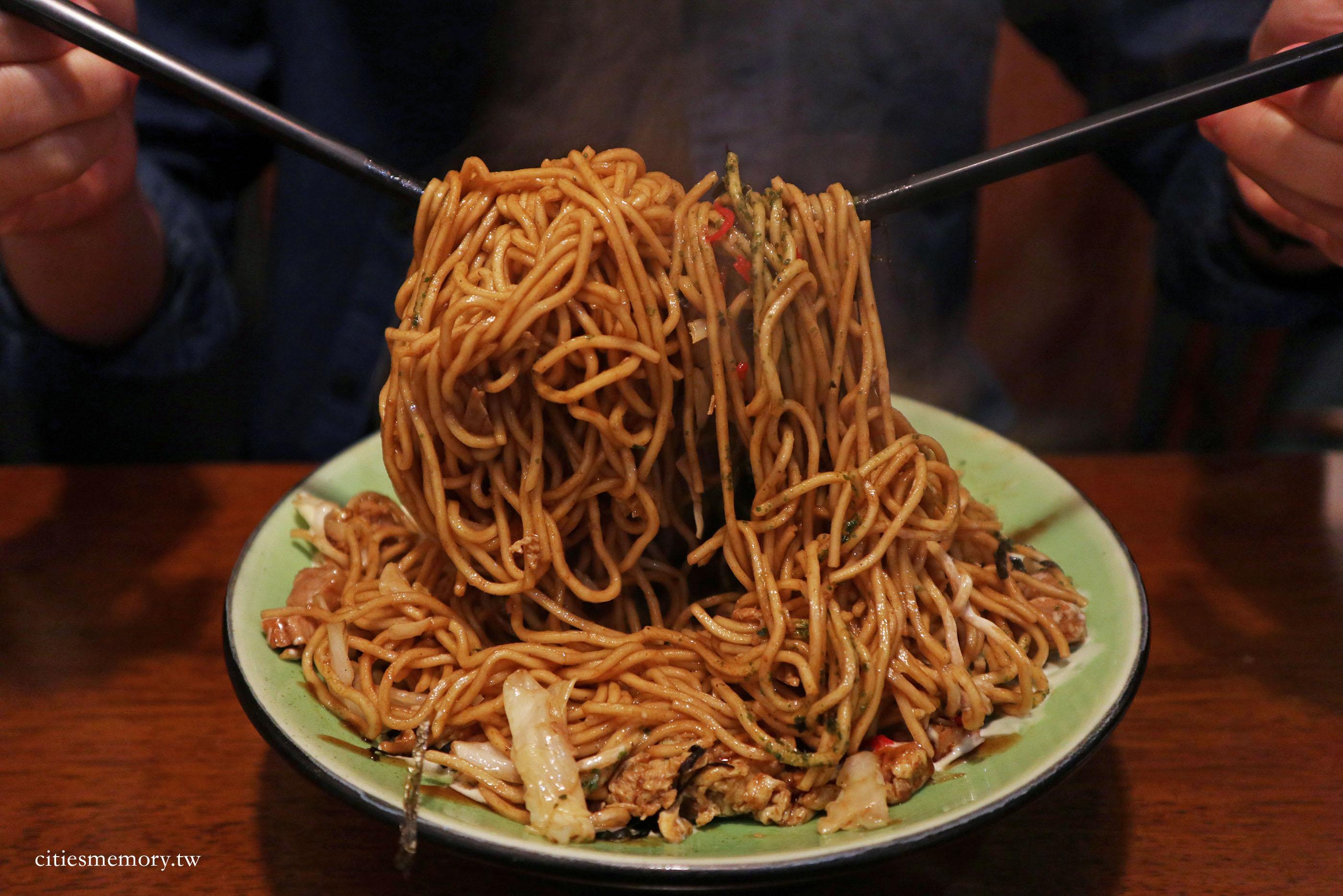 Okaeri 炒麵2