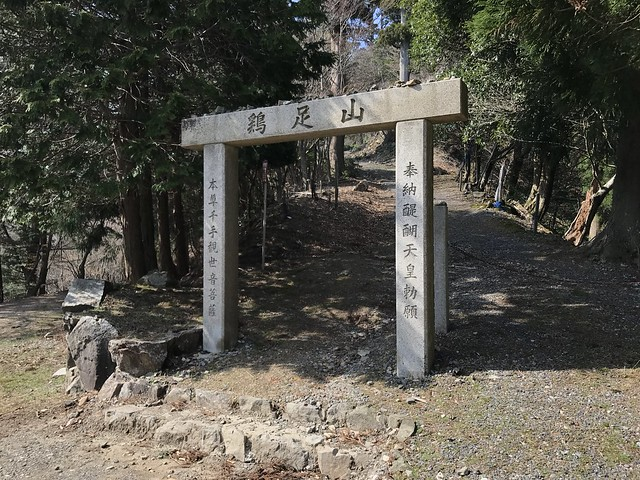 野登山 表参道 石門