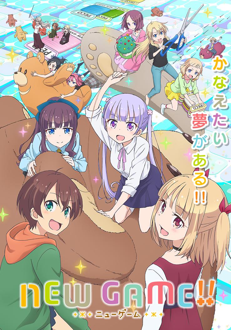 170522 -「鈴木亜理紗×名塚佳織」共4位美女入主遊戲團隊、電視動畫第二期《NEW GAME!!》將在7月播出!