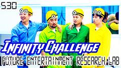 Infinity Challenge Ep.530