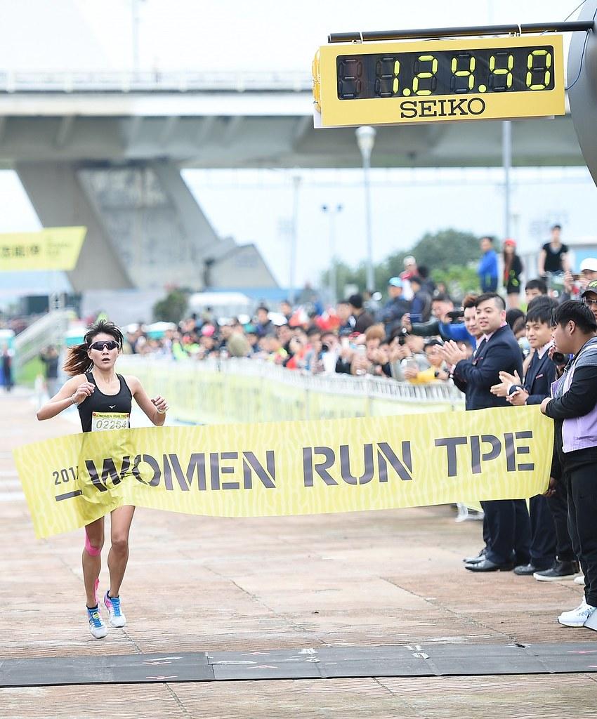 2017 Women Run TPE女子半程馬拉松由號稱「最強上班族跑者」的陳瑋琳以1小時25分21秒的成績封后。(主辦單位提供)