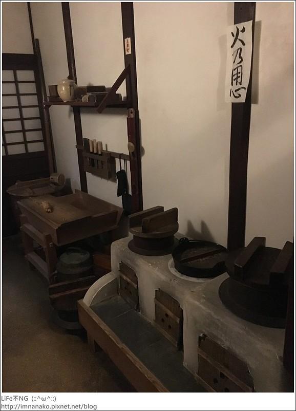 大阪生活今昔館