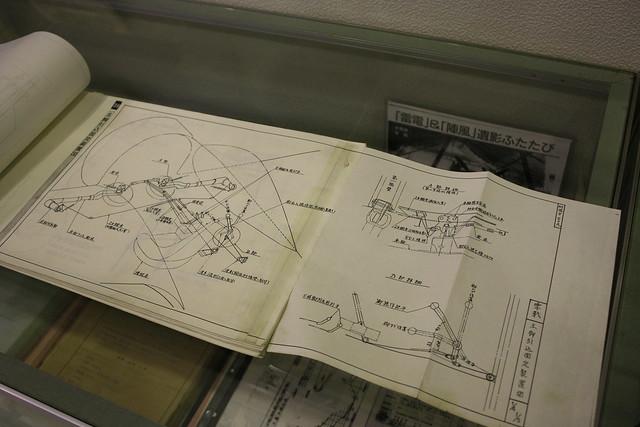 名古屋航空宇宙システム製作所史料室 展示資料 IMG_5272