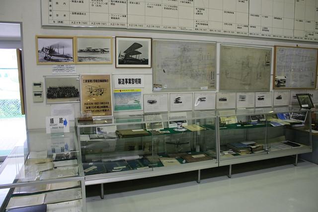 名古屋航空宇宙システム製作所史料室 展示資料 IMG_5235