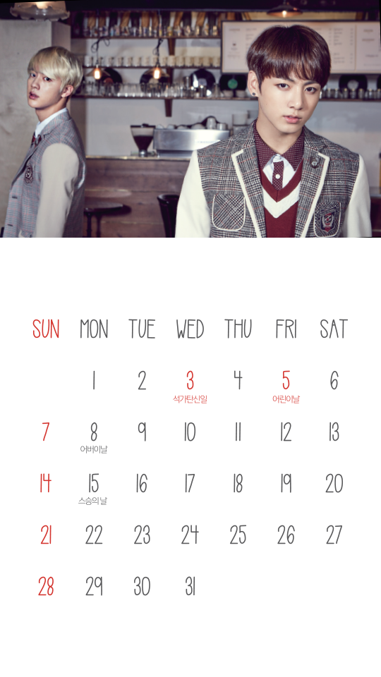 2018 Calendar Png : Picture bts smart calender