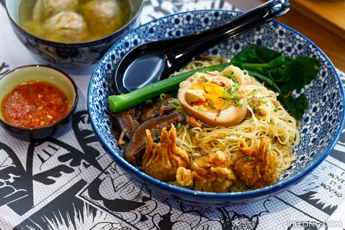 Ru Di Fook Noodle Bar Wantan Noodle Dry