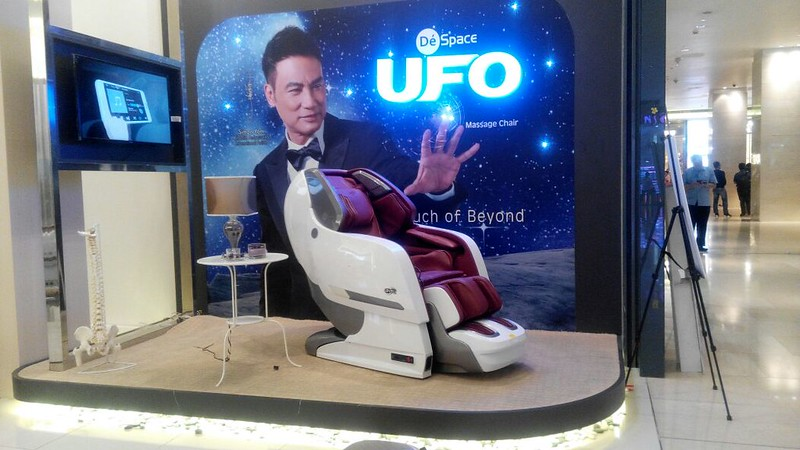 GINTELL DeSpace UFO Massage Chair Sample Pic