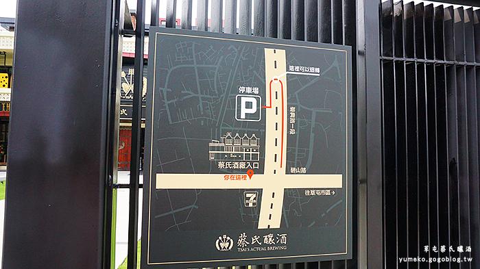 4蔡氏酒釀yumeko.gogoblog.tw