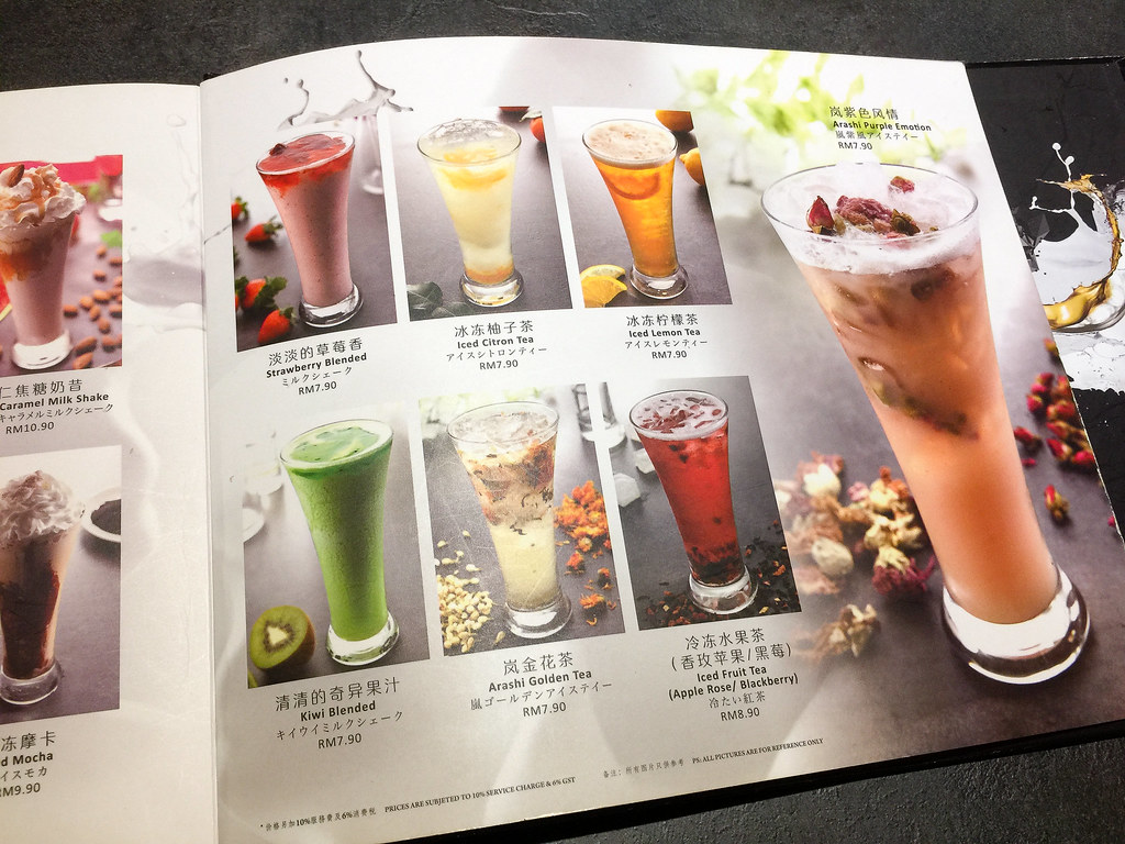 Tea and fruit juice menu.