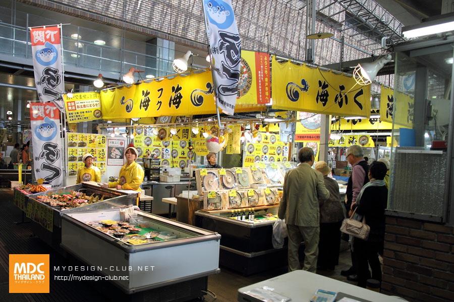 Karato Market_15