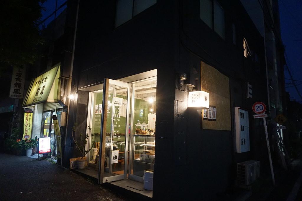 CAPCA(東長崎)
