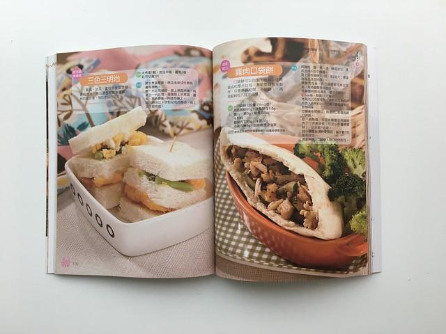 三色三明治、雞肉口袋餅@手殘媽咪也會做120道親子野餐料理全攻略