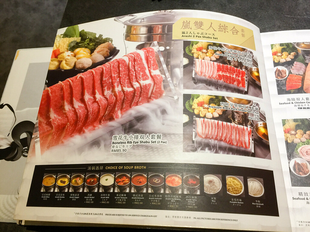 Premium meat Shabu-Shabu set such as ribeye beef set.