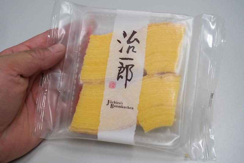 jiichiro_cut-1