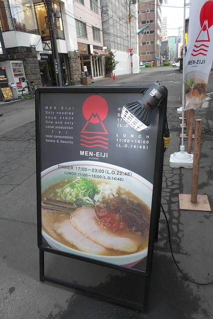 MEN-EIJI 南3条スガイディノス店 2回目_06