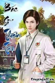 Bác Sĩ Thiên Tài - Liễu Hạ Huy