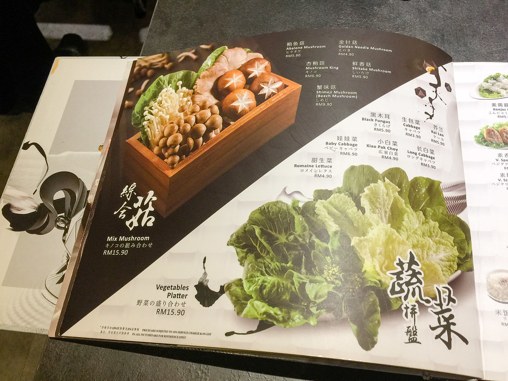 Vegetables and mushroom menu at Arashi Shabu-Shabu MyTown, Cheras.