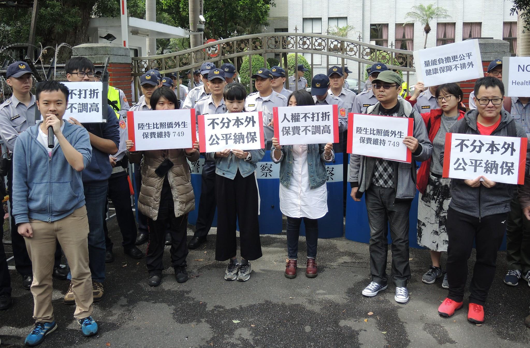 高教工會青年行動委員會與境外生權益小組到立法院青島東路側召開記者會,反對民進黨版《全民健康保險法》修正案強行通過。(攝影:曾福全)
