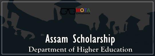 Assam DHE Scholarship