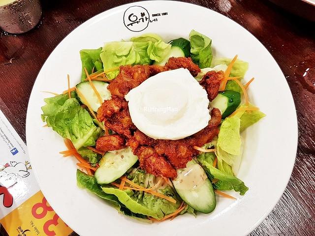 Galbi Salad