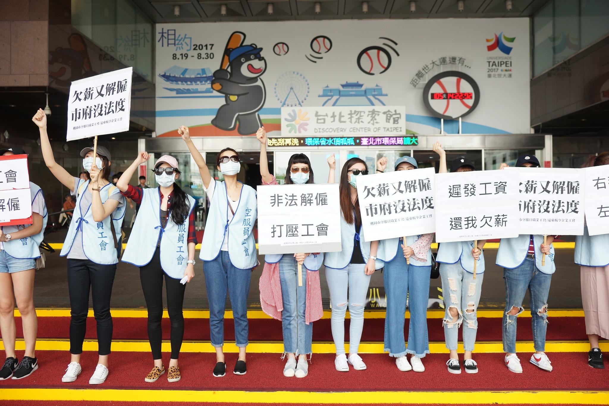 遠航工會在調解會前於市府召開記者會。(攝影:王顥中)