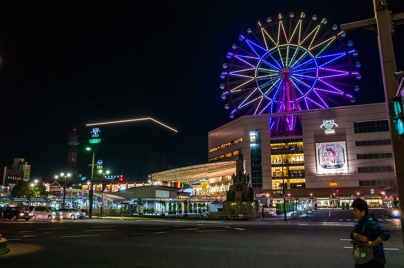 Kagoshima town