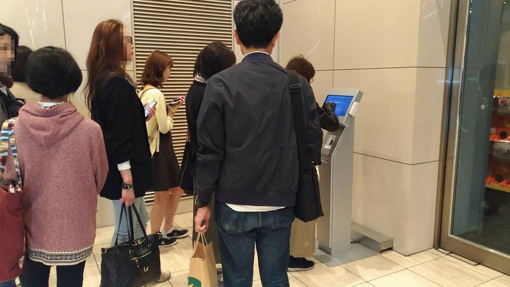 TOHOシネマズ日劇の自動発券機